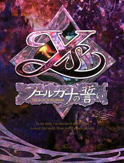 Box artwork for Ys: The Oath in Felghana.
