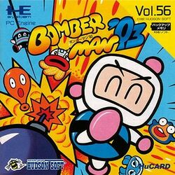 Box artwork for Bomberman '93.
