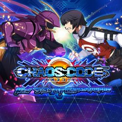 Box artwork for Chaos Code: New Sign of Catastrophe.