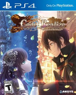 Box artwork for Code: Realize - Bouquet of Rainbows.