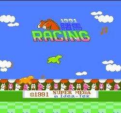 Box artwork for 1991 Du Ma Racing.