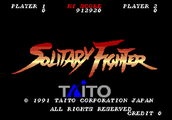 Box artwork for Solitary Fighter.