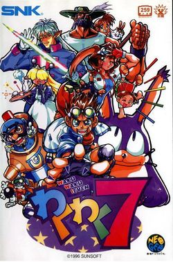 Box artwork for Waku Waku 7.