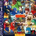 Marvel vs. Capcom - StrategyWiki, the video game ...