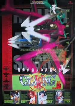 Box artwork for Giga wing.