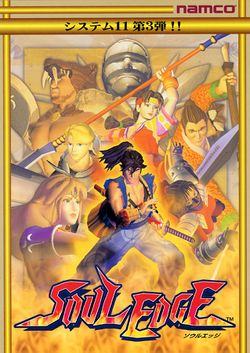Box artwork for Soul Edge.