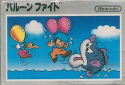 Box artwork for Balloon Fight.
