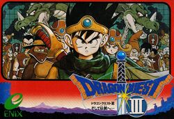 Box artwork for Dragon Warrior III.