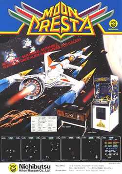 Box artwork for Moon Cresta.