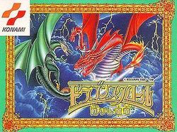 Box artwork for Dragon Scroll: Yomigaerishi Maryuu.