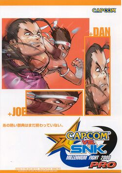 Box artwork for Capcom vs. SNK Pro.