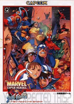Box artwork for Marvel Super Heroes vs. Street Fighter.