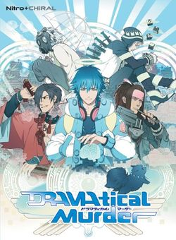 Box artwork for DRAMAtical Murder.