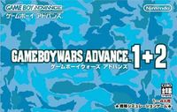 GB Wars Advance 1 2.jpg