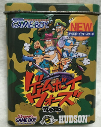 Gameboywarsturbobox.png
