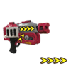 S Weapon Main Rapid Blaster Deco.png