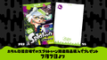 Marie Post Card.png