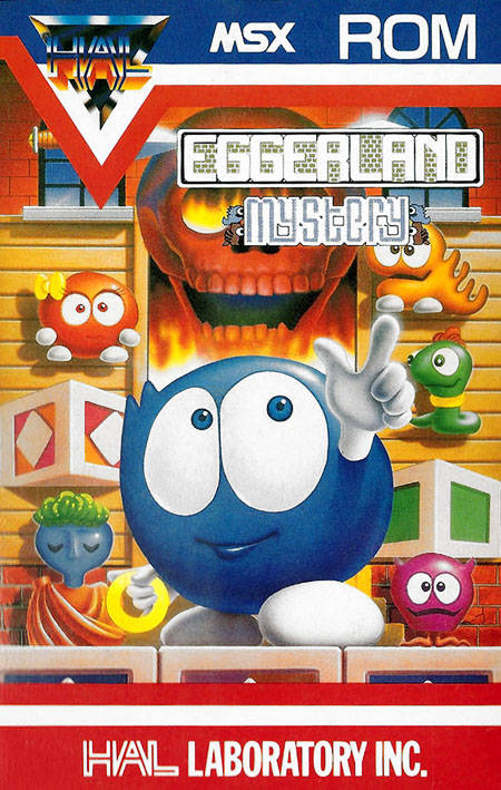 Eggerland Mystery Strategywiki The Video Game