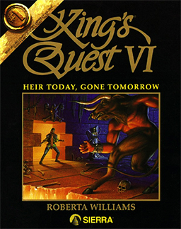 King S Quest The Puzzle Room Death Trap