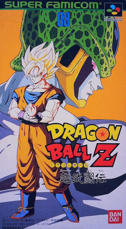 Dragon Ball Z Super Butoden Strategywiki The Video