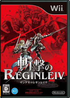 Box artwork for Zangeki no Reginleiv.