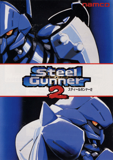 Box artwork for Steel Gunner 2.