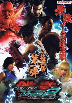 Box artwork for Tekken Tag Tournament 2.