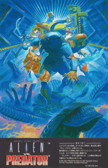 Box artwork for Alien vs. Predator.