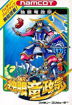 Box artwork for Dokuganryu Masamune.