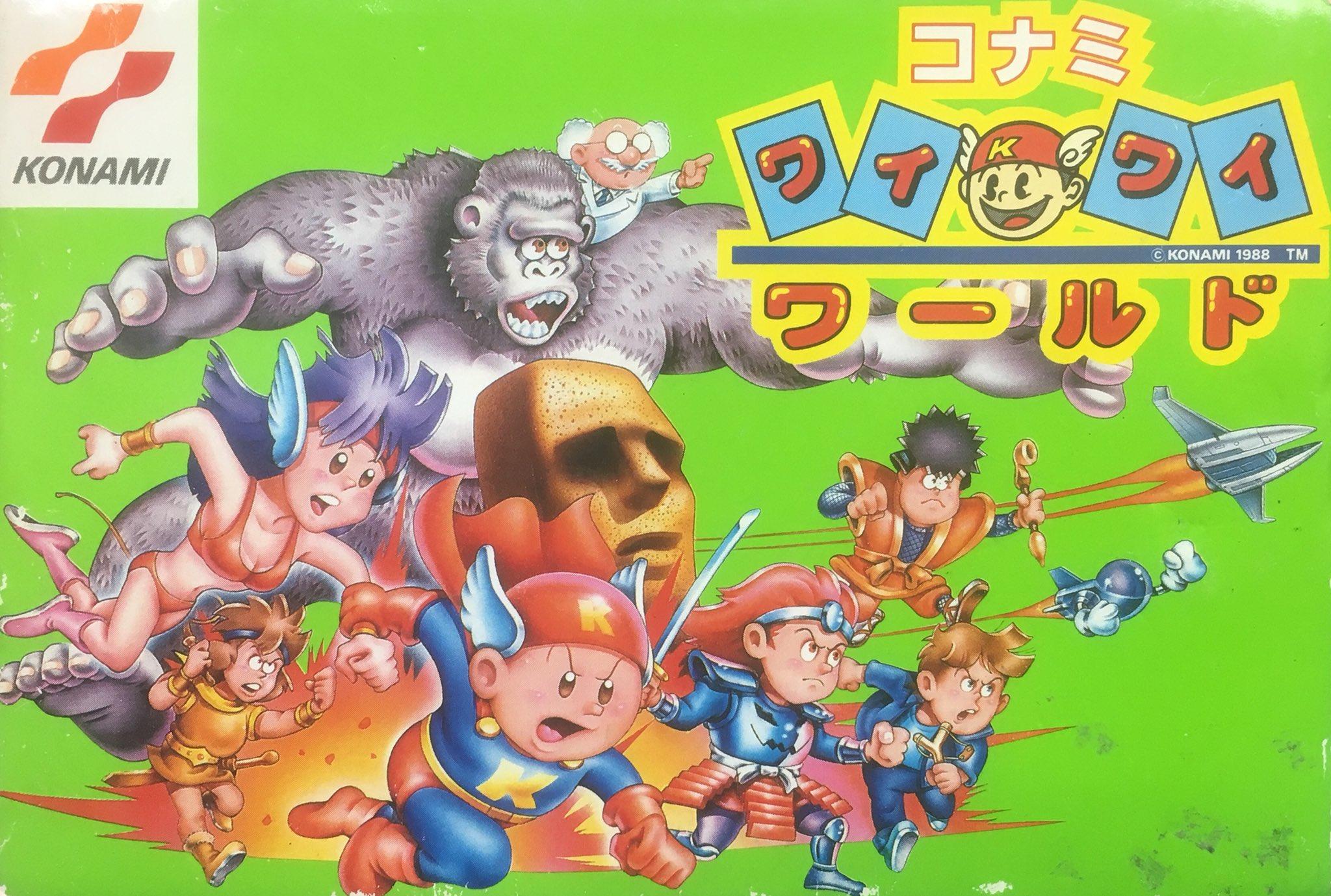 konami wai wai world � strategywiki the video game