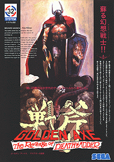 Box artwork for Golden Axe: The Revenge of Death Adder.