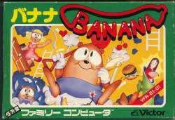Box artwork for Banana.