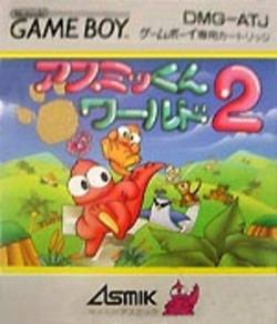 Box artwork for Asmik-kun World 2.