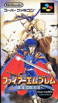 Box artwork for Fire Emblem: Seisen no Keifu.