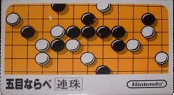 Box artwork for Gomoku Narabe Renju.