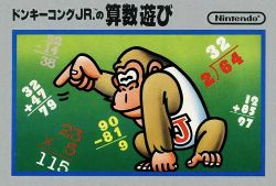 Box artwork for Donkey Kong Jr. Math.