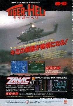 Box artwork for Tiger-Heli.