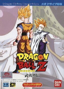 Box artwork for Dragon Ball Z: Buyū Retsuden.