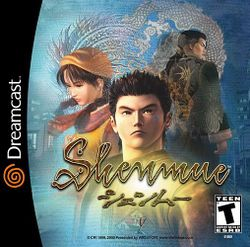 Box artwork for Shenmue.