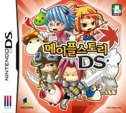 Box artwork for MapleStory DS.