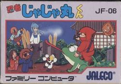 Box artwork for Ninja Jajamaru Kun.