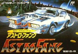 Box artwork for Astro Fang: Super Machine.