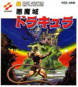 Box artwork for Castlevania.