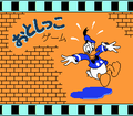 Donald Duck FC Overboard splash.png
