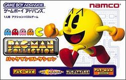 Box artwork for Pac-Man Collection.