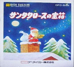 Box artwork for Santa Claus no Takarabako.
