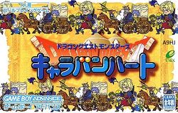 Box artwork for Dragon Quest Monsters: Caravan Heart.