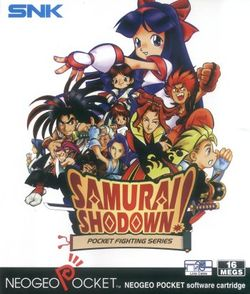 Box artwork for Samurai Shodown!.