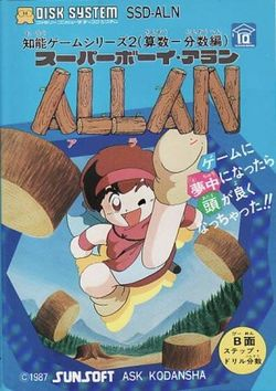 Box artwork for Super Boy Allan.