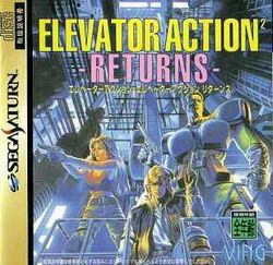 Box artwork for Elevator Action² -Returns-.
